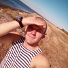 Pavel, 30, Skadovsk