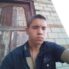 Дима, 19, г.Новосибирск