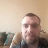 Илья, 20, г.Пятигорск