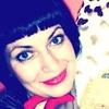 Анна, 34, г.Днепродзержинск