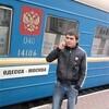 дима, 25, Білгород-Дністровський