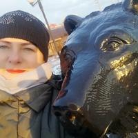 Людмила, 48 лет, Лев, Нефтеюганск