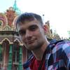 Дмитрий, 30, г.Нижневартовск