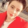 Анна, 18, г.Красногорск