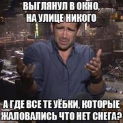 Николай 28 Белая Церковь