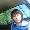 Марина, 24, г.Белгород