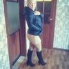 Ирина, 45, г.Верхнеуральск