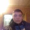 александр, 30, г.Зея