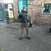 Костик, 29, г.Киев