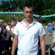 Знакомства в Николаевске-на-Амуре с пользователем антон 40 лет (Козерог)