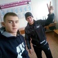 Павел, 28 лет, Телец, Санкт-Петербург