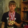 Андрей, 22, г.Байкальск