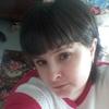 Ярослава, 29, Чернігів