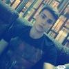 Юрий, 18, г.Ташкент