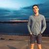 Игорь, 23, г.Нижний Новгород
