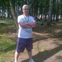 Иван, 39 лет, Водолей, Пермь