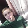 Илья, 20, г.Артем