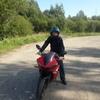 Сергей, 27, г.Боровичи