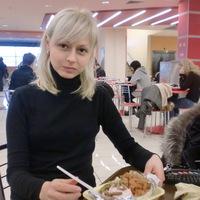 Марина, 39 лет, Овен, Кашира