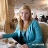 Valentina, 32, Біла Церква