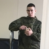 Антон, 19, г.Пермь