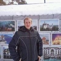 Евгений, 39 лет, Дева, Челябинск