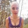 Anastasiya, 22, Zhytkavichy