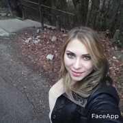 Татьяна 30 Екатеринбург