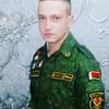 Sergey, 22, Minsk