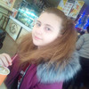 Анастасия, 19, г.Кривой Рог
