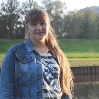ирина, 23 года, Весы, Великие Луки