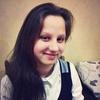 Ульяна, 19, г.Кривой Рог