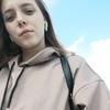Ксения, 19, г.Краснодар