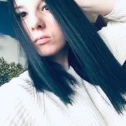 Алена Бекреева 20 Екатеринбург
