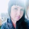 Natasha, 28, Bayanday