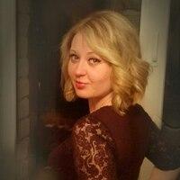 Валентина, 29 лет, Стрелец, Херсон