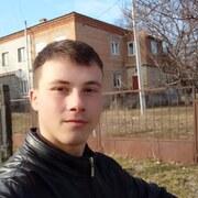 Альоша Пшиничний 20 Кропивницкий