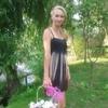 Лена, 34, г.Вилково