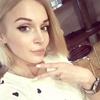 Аля, 24, г.Харьков