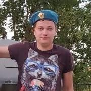 Дмитрий Саныч 22 Березники