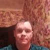ромик, 38, г.Алматы́