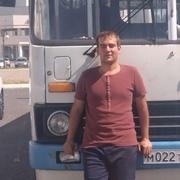 Дмитрий 29 Курчатов