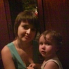 Катерина, 28, г.Донской