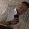 Владик, 25, г.Франкфурт-на-Майне