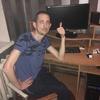 Андрей, 33, г.Цюрупинск