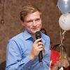 Макс, 25, г.Сердобск