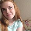 И.С., 18, г.Москва