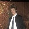 Callum, 18, г.Йорк
