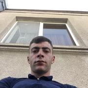Arko 23 Ереван
