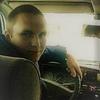 Yeduard, 23, Yelizovo